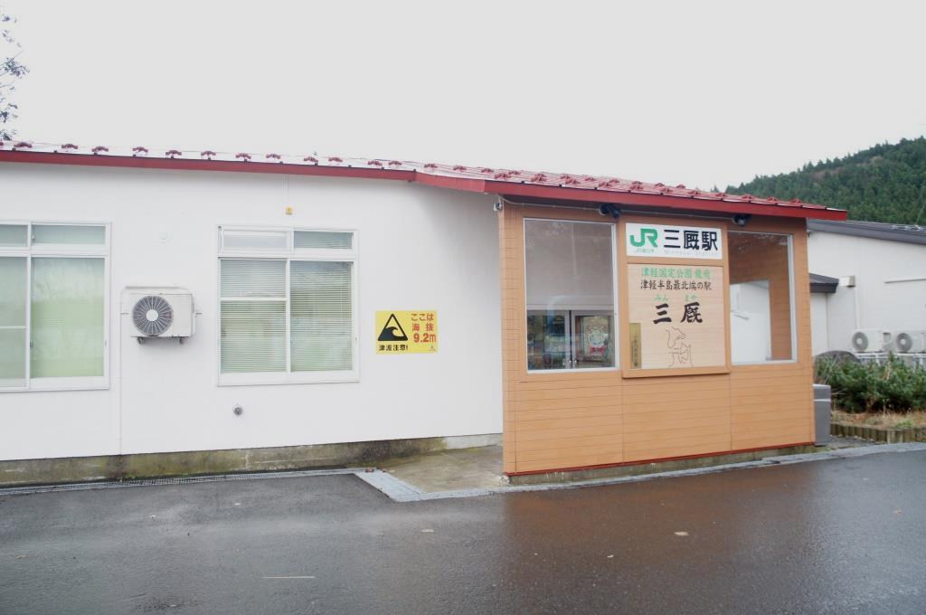 三厩駅06