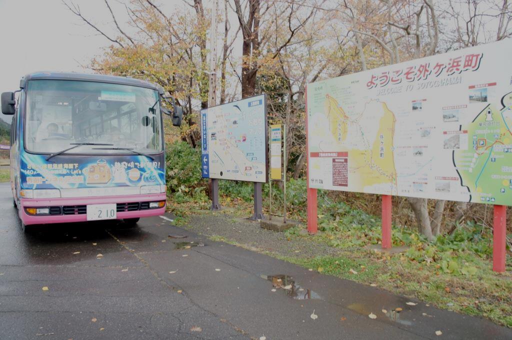 三厩駅07