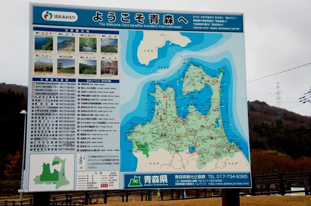 津軽二股駅02