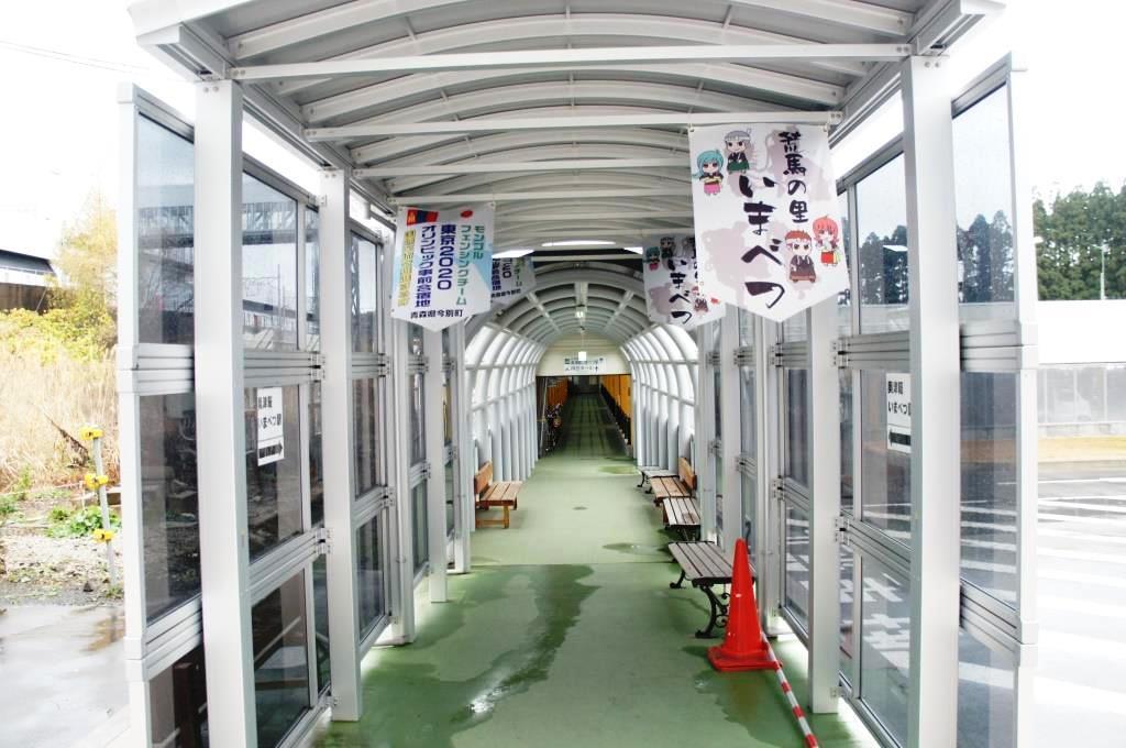 津軽二股駅06