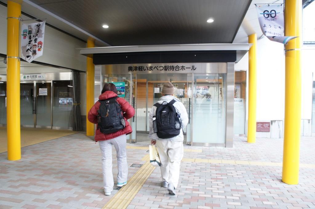 奥津軽今別駅03