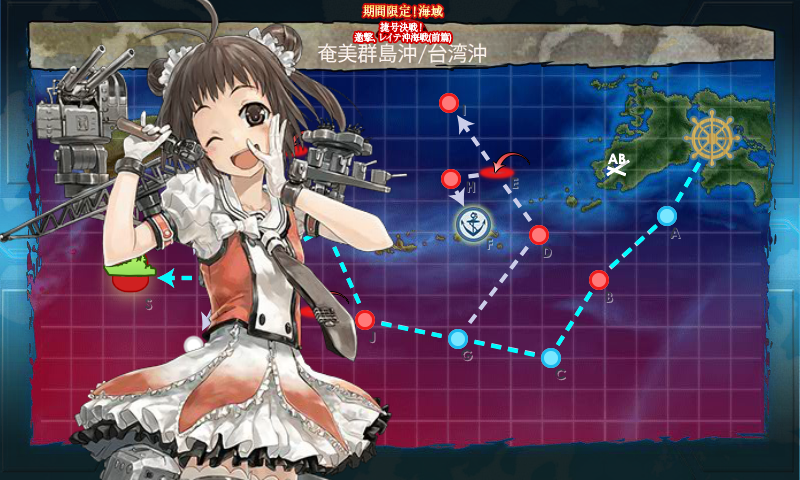 KanColle-171118-13341037.png