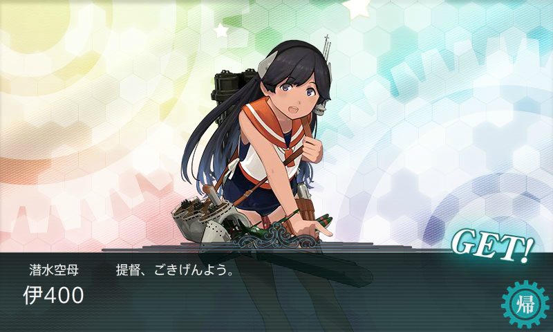 KanColle-171124-23165009.png
