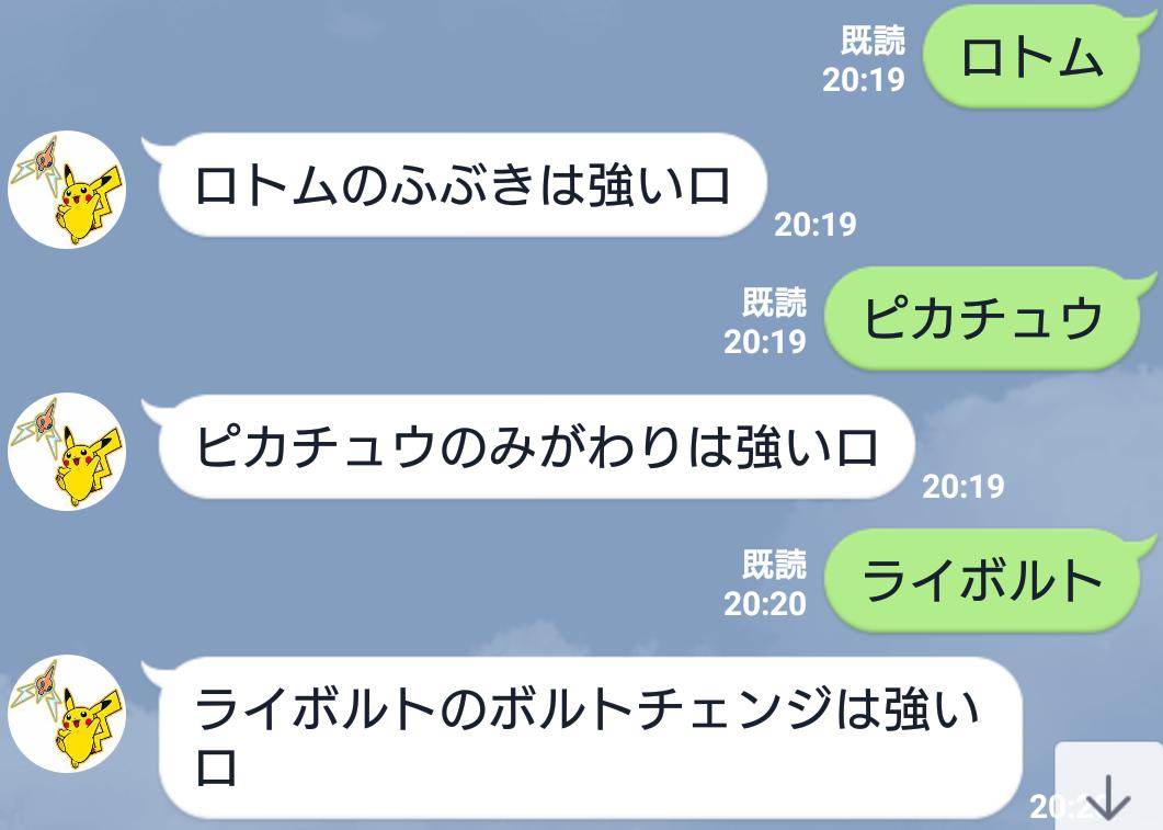 lndrtm (3)