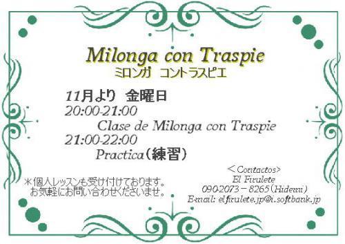Milonga_con_Traspie_convert_20171031234605.jpg