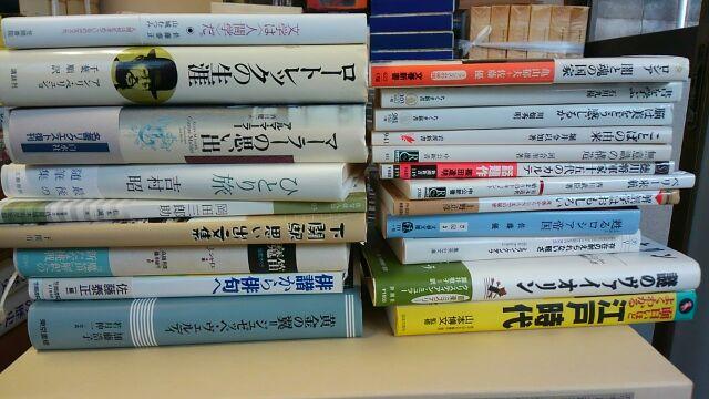 20171005_本買取山口・音楽専門書