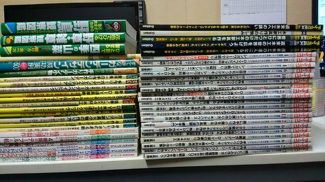 20171008_古本買取岡山・木工・DIY