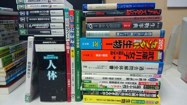 20171021_DVD・ゲーム・専門書買取・岡山