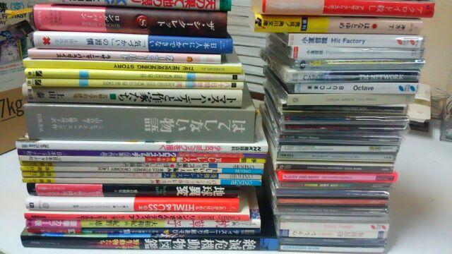 20171118_古本・CD買取・岡山