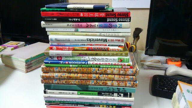 20171121_書道関連の本買取・岡山