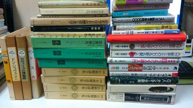 20171121_音楽専門書買取・岡山