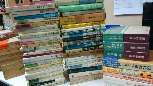 20171127_心理学・精神医学書買取・岡山