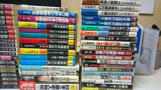 20171129_将棋の本買取・岡山