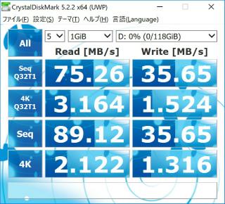 s_SUPER TALENT_MicroSD128GB