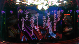 s_WP_20170928_19_21_33_Pro_紅桜(紅き魂は桜の如く)_成功!?