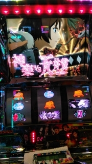 s_WP_20171111_09_57_52_Pro_喰霊零_羽柄+リーチ目