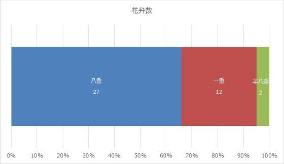 graph9.jpg