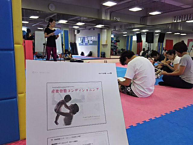 【大阪】産後骨盤セミナー開催しました