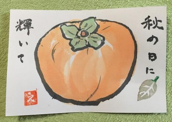 母絵手紙 柿