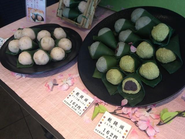 0000 【熊久】の麩饅頭 平戸銘菓