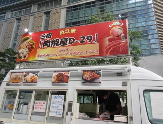 1B01  近江祭 1104