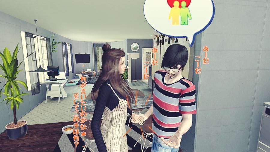 Screenshot-RH3setai_177a.jpg