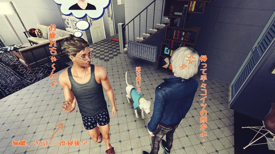 Screenshot-RH3setai_183a.jpg