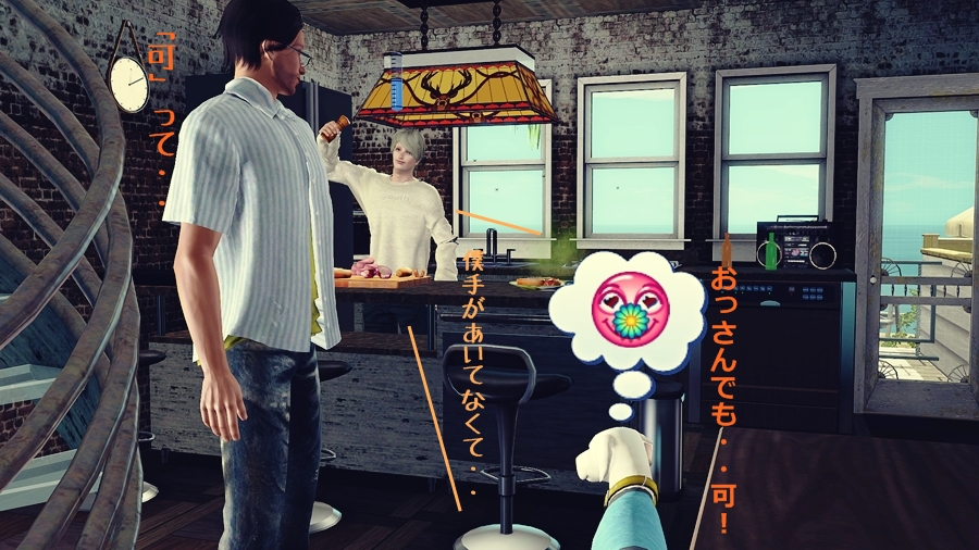Screenshot-RH3setai_203.jpg