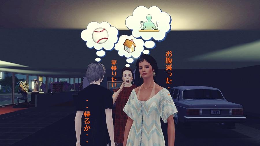 Screenshot-RH3setai_216.jpg