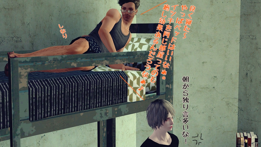 Screenshot-RH3setai_224.jpg