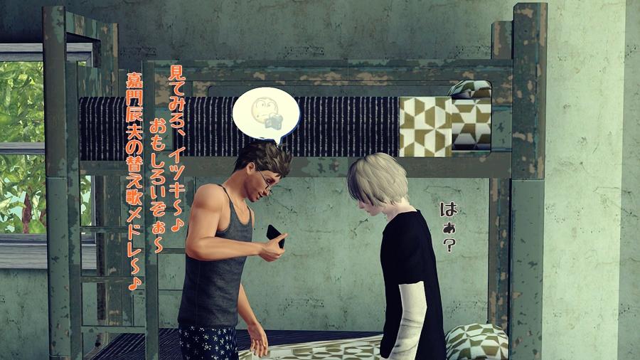 Screenshot-RH3setai_226.jpg