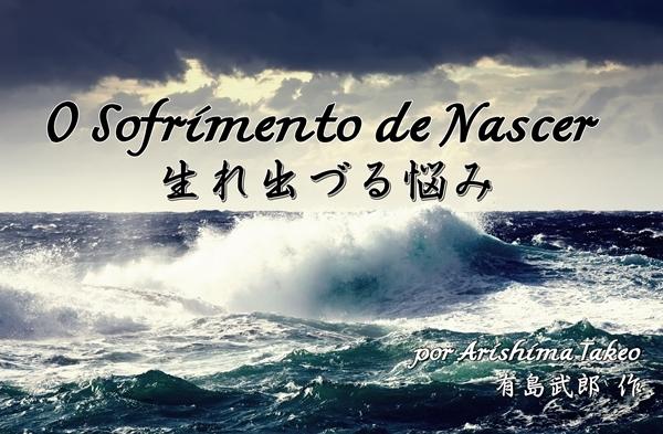 umareizurunayami_intro.jpg