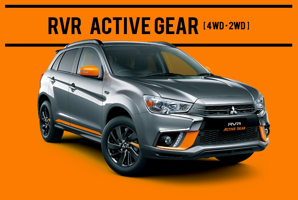 ACTIVE GEAR スペシャルサイト MITSUBISHI MOTORS JAPAN (1)