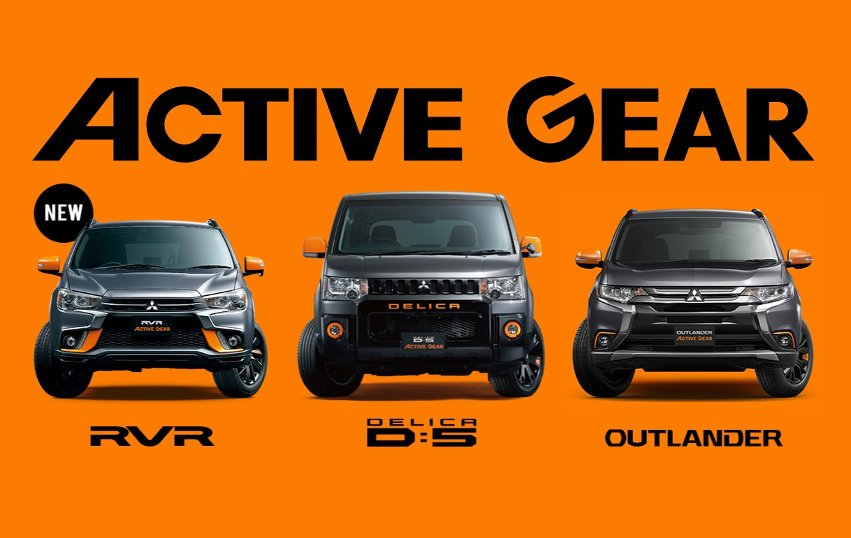 ACTIVE GEAR スペシャルサイト MITSUBISHI MOTORS JAPAN