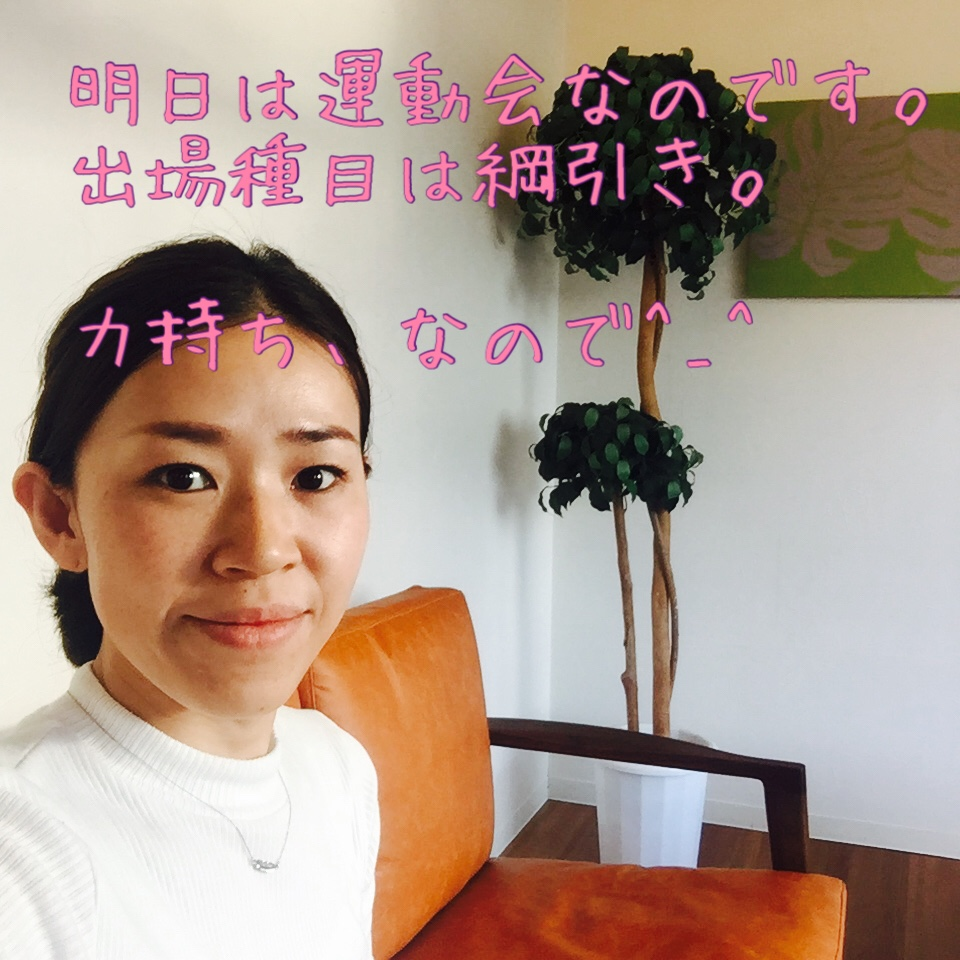 fc2blog_20170930234848d67.jpg