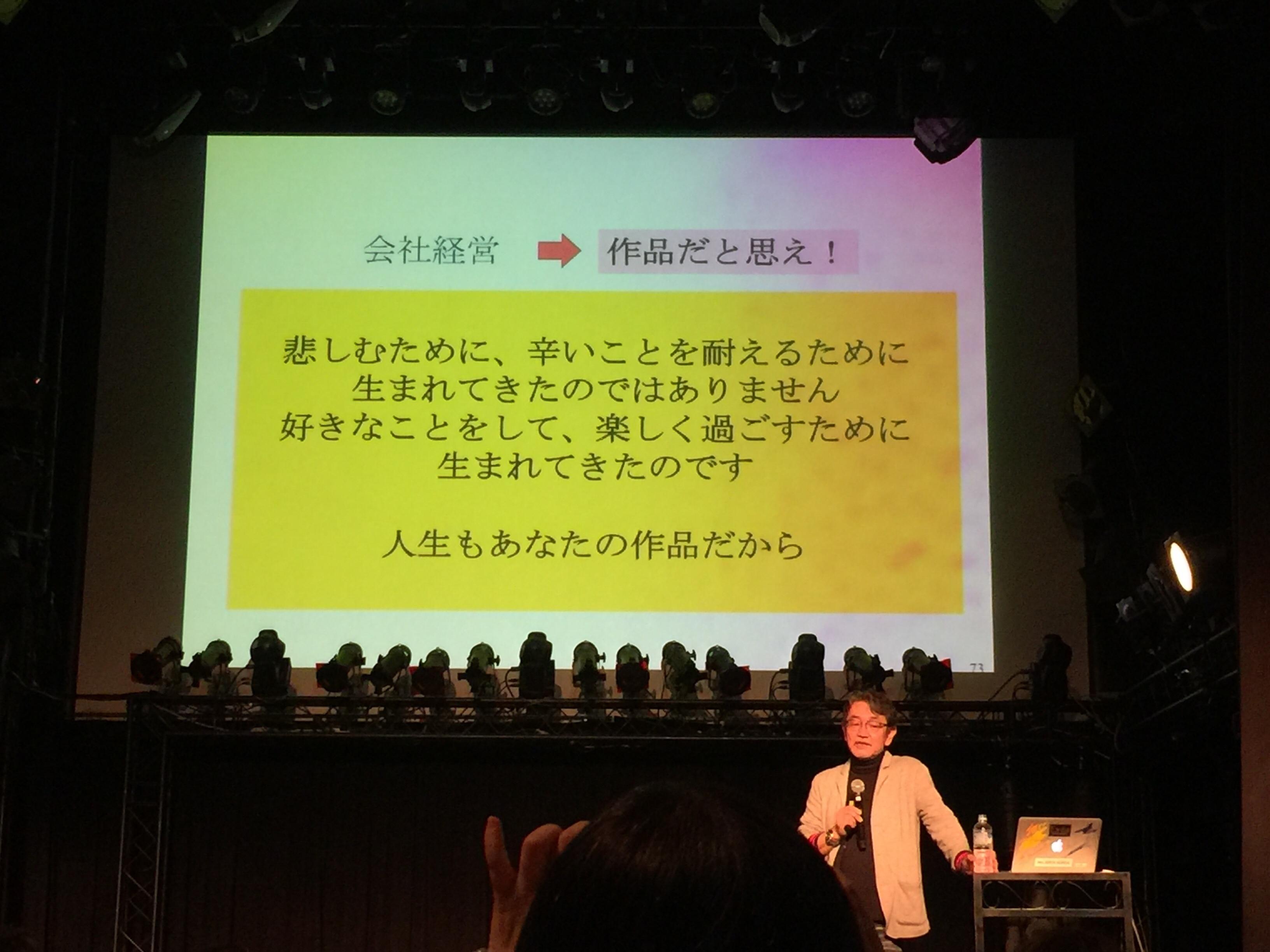 fc2blog_2017102101203382a.jpg