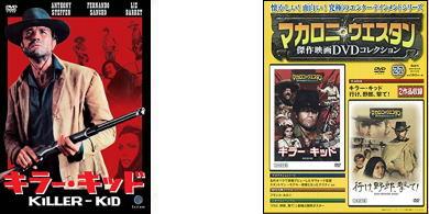 movie99_dvd1.jpg