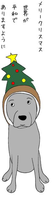 クリスマスツリーのかぶりもの