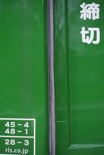 IMGP1378.jpg