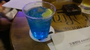 青は青でもドラゴンズブルー。