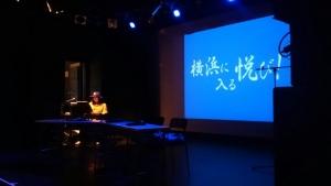 重田さんの音色から始まります。