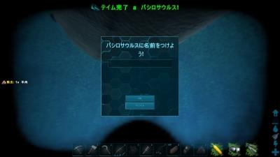 20171203215439_1.jpg