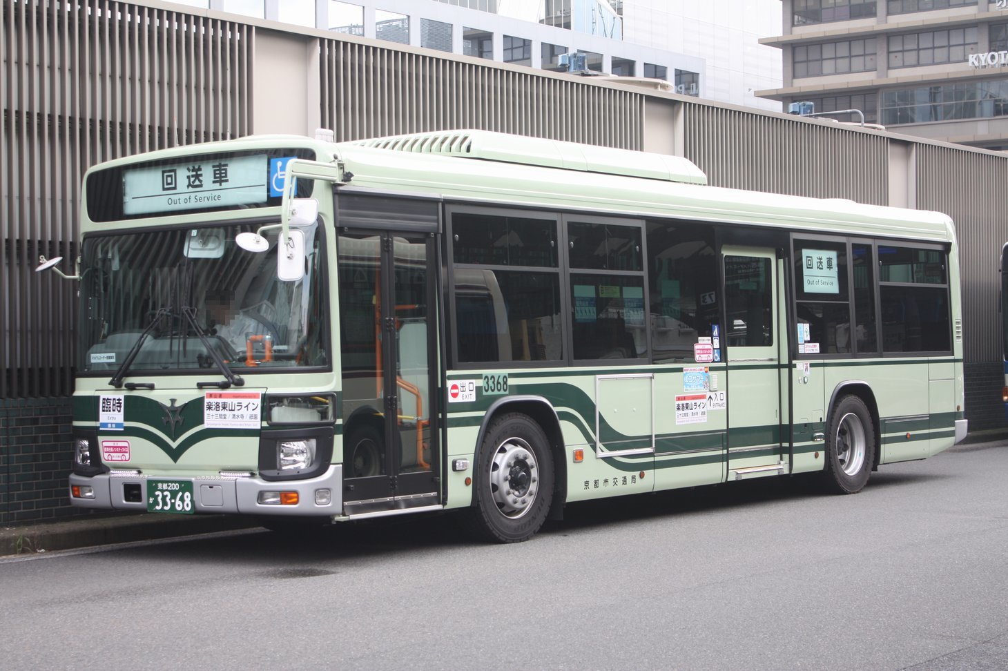 kyoto_city_bus 3368