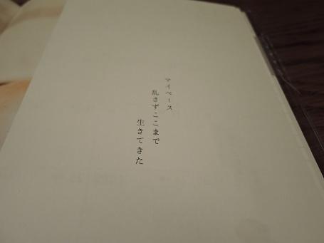 DSCN1789.jpg