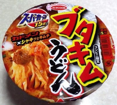 12/18発売 (コンビニ限定)スーパーカップ1.5倍 ブタキムうどん