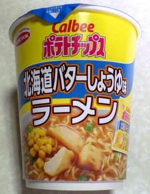 9/18発売 Calbee ポテトチップス 北海道バターしょうゆ味ラーメン