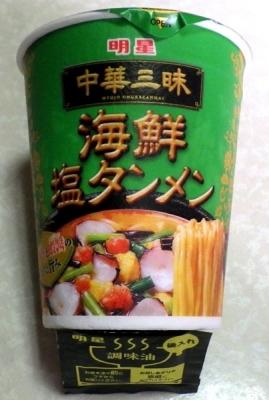11/20発売 中華三昧 海鮮塩タンメン