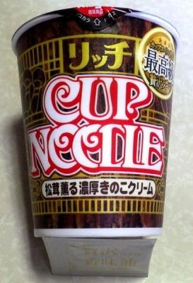 10/2発売 カップヌードル リッチ 松茸薫る濃厚きのこクリーム