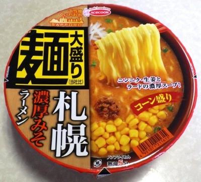 10/23発売 ご当地くいだおれ 麺大盛り 札幌濃厚みそラーメン コーン盛り