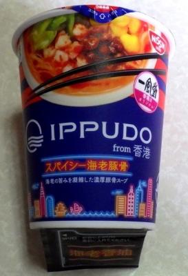 12/4発売 IPPUDO from 香港 スパイシー海老豚骨